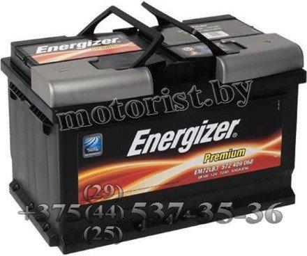 Аккумуляторные батареи. Установка аккумуляторных батарей.